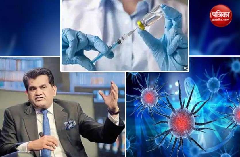 कोविड-19 को लेकर देश ओवर प्रिपेयर्ड, भारतीय कंपनियां वैक्सीन बनाने में जल्द होंगी कामयाब- अमिताभ कांत