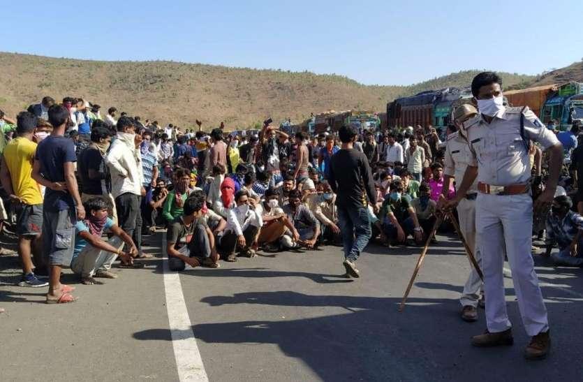 मजदूर बोले-जब तक हमें अपने गांव नहीं जाने देंगे तब तक नहीं हटेंगे