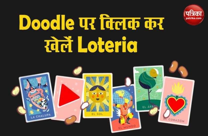 Google Doodle Game Series 2020: डूडल पर क्लिक कर खेलें Loteria Game