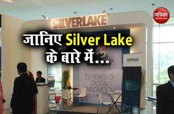 Mukesh Ambani के साथ Deal करने वाली Silver Lake Company के बारे कितना जानते हैं आप?