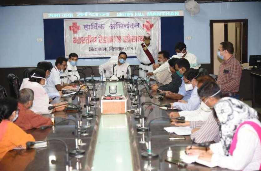 कोविड-19 रोकथाम के लिए नागरिकों ने अब तक 33 लाख सहयोग