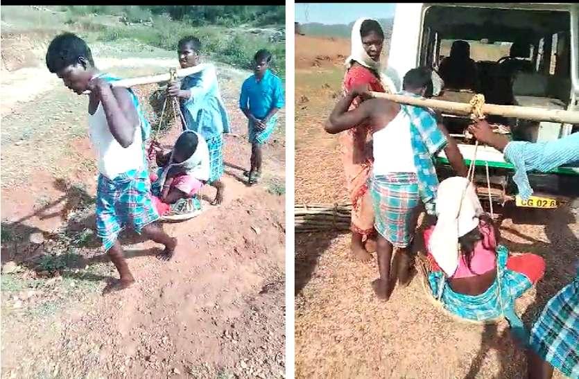 रास्ता न होने के कारण 2 किमी झेलगी में ढोकर लाई गई प्रसव पीड़ा से तड़प रही एक महिला, दूसरी को 2 किमी चलना पड़ा पैदल