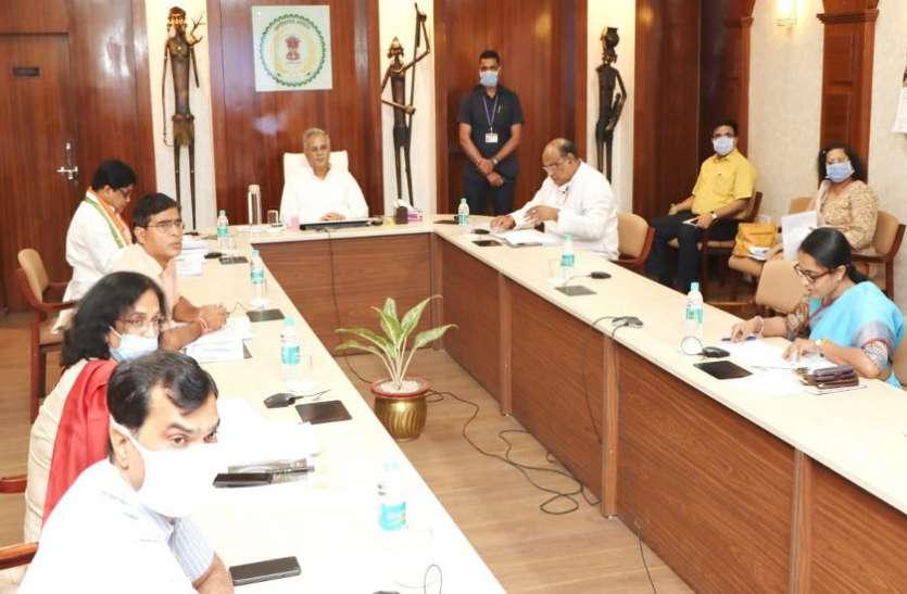 रजिस्ट्री के लिए लोगों को न करना पड़े दिनभर का इंतजार, मुख्यमंत्री बघेल ने रजिस्ट्री प्रक्रिया को और सहज बनाने के अधिकारियों को दिए निर्देश