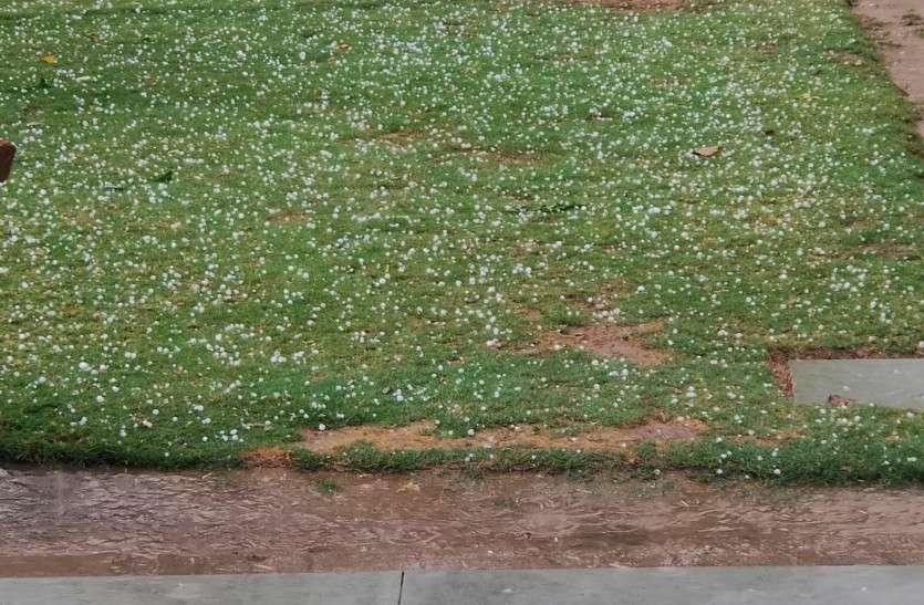 राजस्थान मौसम: आंधी-बारिश के साथ गिरे ओले, इन जिलों में बरसात और ओलावृष्टि की चेतवानी