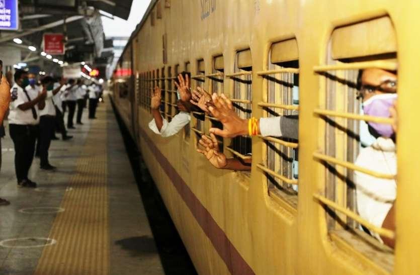lockdown 3.0: 1200 प्रवासी मजदूर राजकोट से यूपी के बलिया के लिए श्रमिक स्पेशल ट्रेन में रवाना