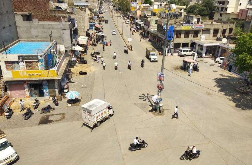 लॉकडाउन—3 में शर्त छूट, शाहपुरा में बाजार में लौटी रौनक