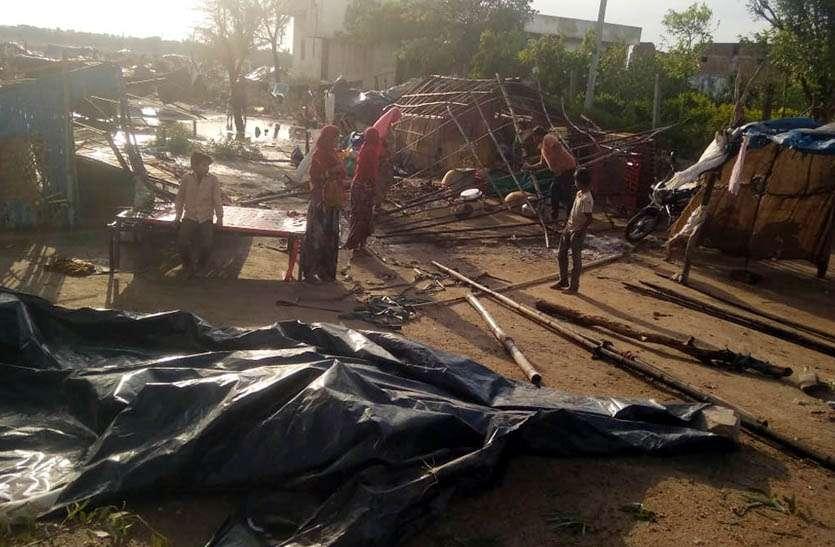अंधड़ में ढहे आशियाने, बेघर हुए कई परिवार, 75 खम्भे सहित 14 ट्रांसफार्मर भी गिरे