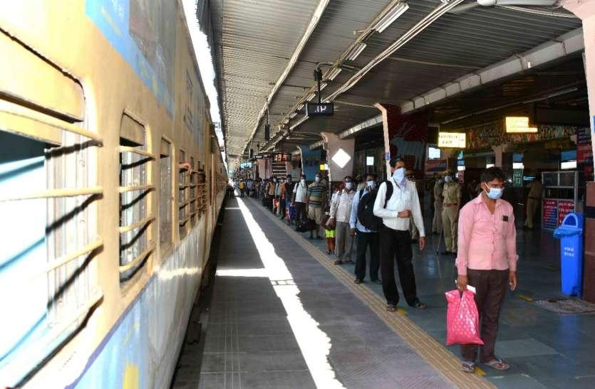 Lockdown : प्रवासी राजस्थानियों को लेकर पहली ट्रेन पहुंची जयपुर