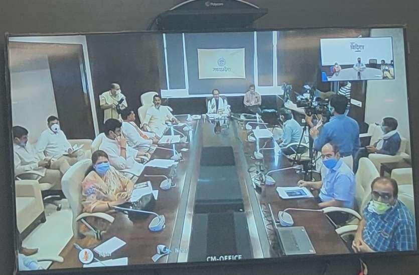 मुख्यमंत्री ने व्हीसी के माध्यम से की संबल योजना के लाभांवित हितग्राही से चर्चा कर जाने उनके हाल