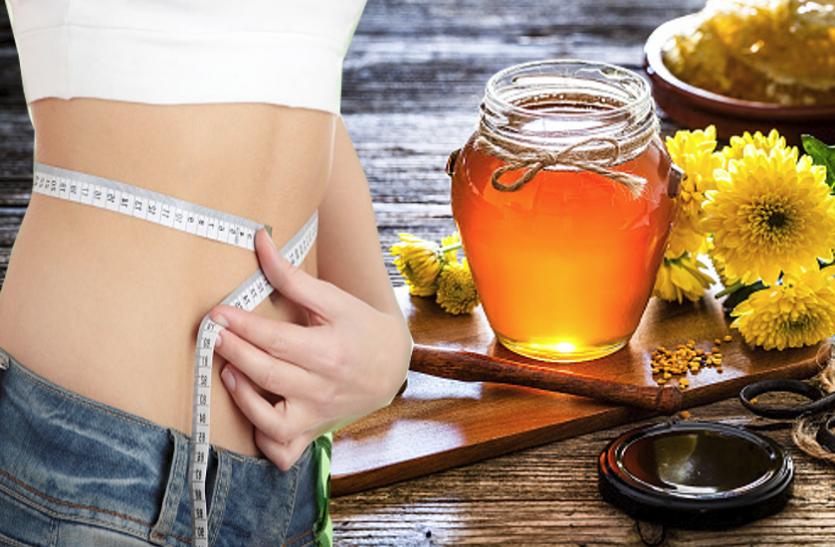 Weight Loss Tips: चीनी की जगह खाएं शहद, जल्दी घटेगा मोटापा