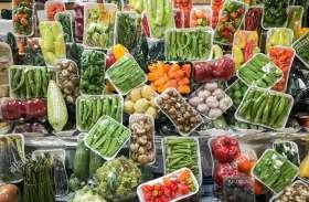 पैकेटबंद सब्जी की व्यवस्था फेल, दो हजार से ज्यादा पैकेट हुए वापस