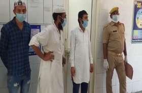 क्वॉरेंटाइन के बाद 11 जमातियों को भेजा गया जेल, 21 मार्च को मरकज से आए थे सभी जमाती