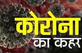 कुशीनगर में भी कोरोना ने पसारे पांव, दूसरा संक्रमित मरीज़ मिलने से प्रशासन के हाथ-पांव फूले