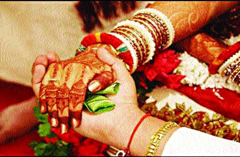 बैंड-बाजा-बारात के बिना 300 जोड़ों की होगी शादी, प्रशासन ने दी अनुमति