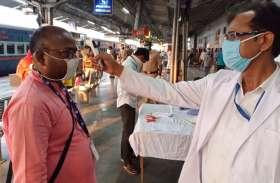 पंजाब से 1179 मजदूरों को लेकर गाज़ीपुर पहुंची स्पेशल ट्रेन