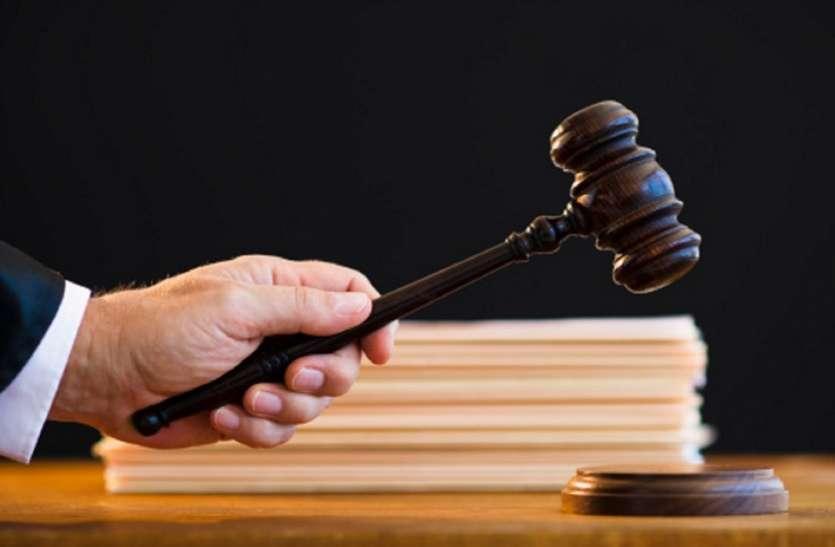 लाॅकडाउन में जब जज ने सुनवाई कर भेजा ई-फैसला, वकीलों ने भी किया ई-बहस
