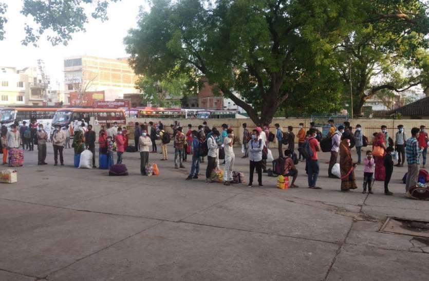 VIDEO: डेढ़ माह से तेलंगाना में फंसे थे श्रमिक, कटनी पहुंचकर चेहरों में आई मुस्कान