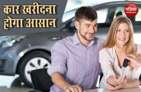 Maruti , Hyundai पहली बार कार खरीदने वाले ग्राहकों को दे रही जबरदस्त ऑफर का फायदा