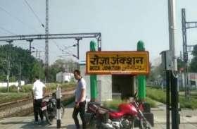 घर पहुंचने की चाहत में श्रमिक स्पेशल ट्रेन से 5 यात्रियों ने लगाई छलांग