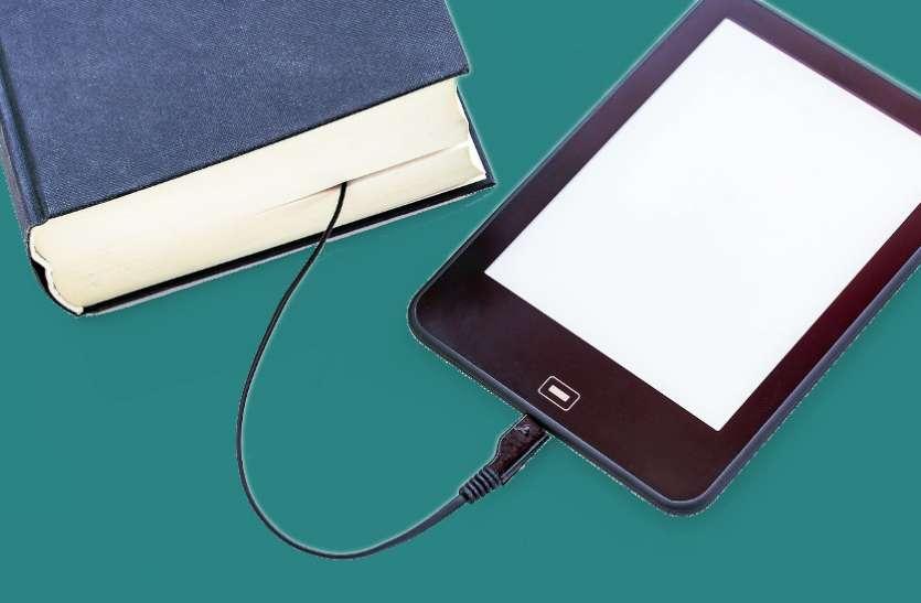 ऑनलाईन पढाई के दौर में स्टूडेंट्स उपयोग में ले रहे हैं वर्चुअल लायब्रेरी