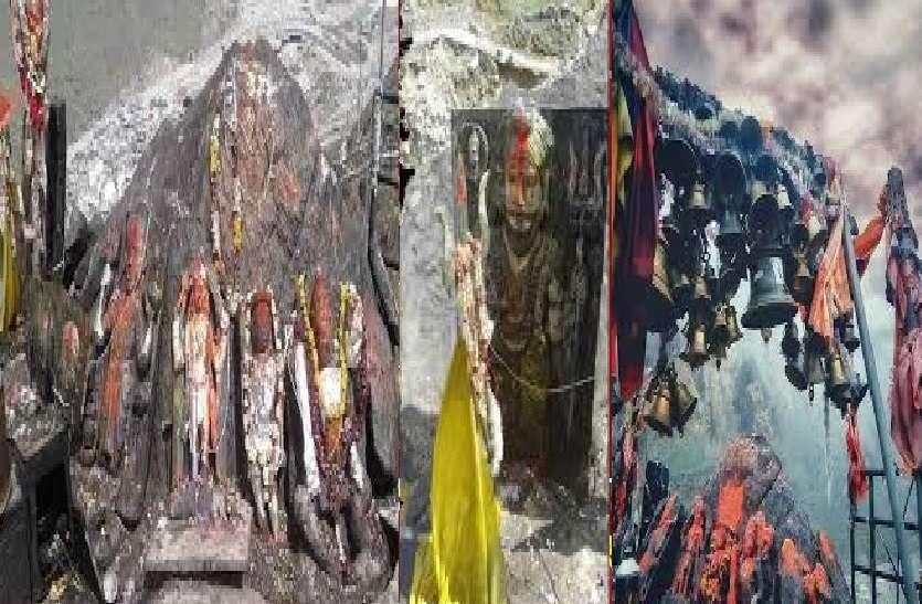BHUKUND BHAIRAV MANDIR