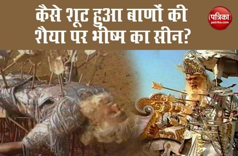How Shoot Mahabharat Bhishma Pitamah Arrow Bed Scene Mukesh Khanna Rev क स ह ई थ Mahabharat क सबस म श क ल स न क श ट ग ब ण क श य पर ल ट भ ष म प त मह क क य सहन