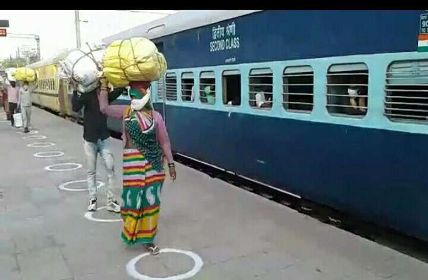 shramik special train : 1200 people reached Gwalior by special train