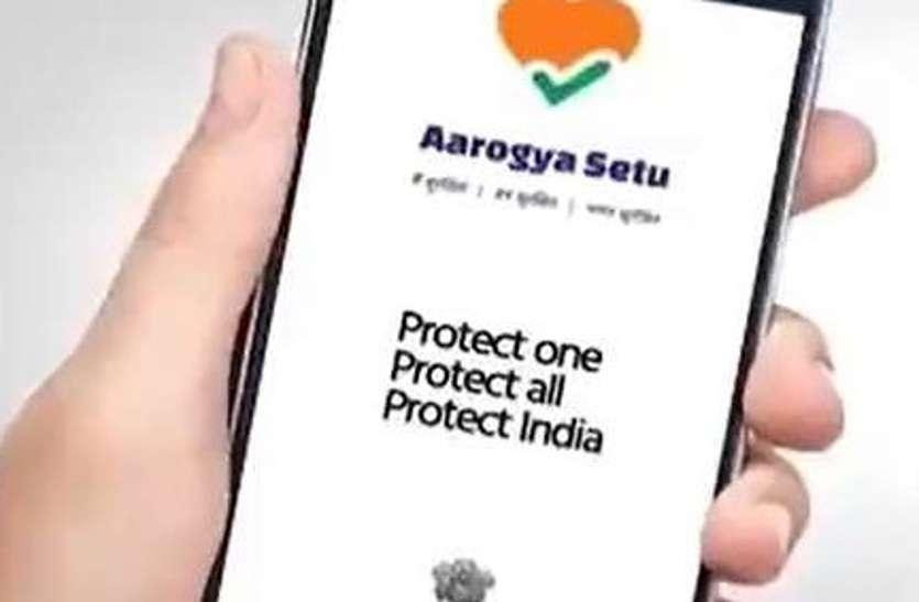 दस किलोमीटर में 52,630 लोगों ने डाउनलोड की आरोग्य सेतु एप