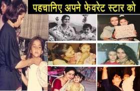 दिल छू लेंगी आमिर खान और इन 6 बॉलीवुड एक्ट्रेस की मां के साथ बचपन की तस्वीरें, पहचानना सबसे बड़ा चैलेंज