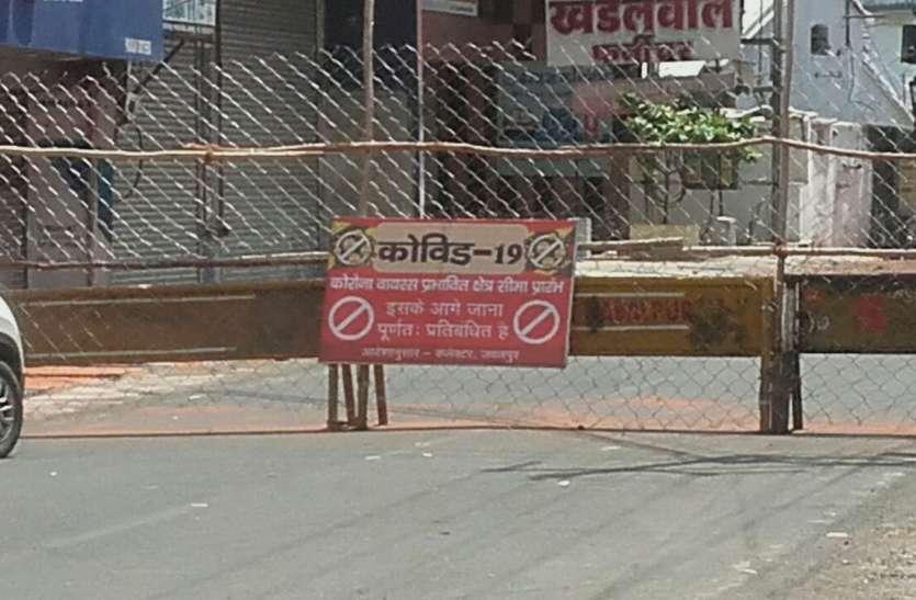 covid-19 update: सर्वोदय नगर और अन्ना मोहल्ला में 9 पॉजिटिव मिले, शहर का नया हॉट स्पॉट