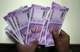बड़ा घोटाला:  मर चुके व्यक्ति के खाते से निकल गए 18 लाख रुपये