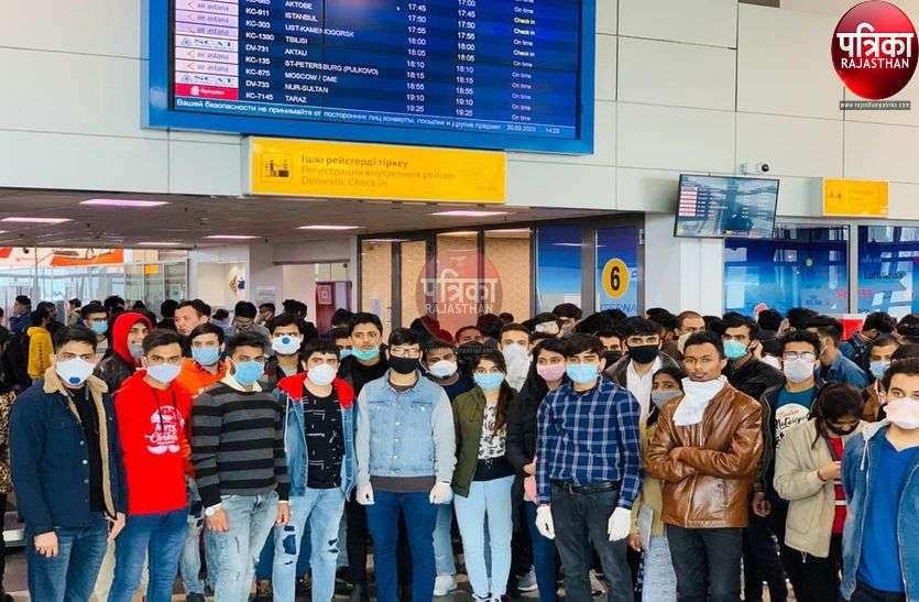 कजाकिस्तान में 115 भारतीय विद्यार्थी 40 दिन से होटल में कैद