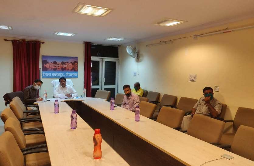 बीकानेर के जिला प्रभारी मंत्री शाले मोहम्मद ने जैसलमेर वीसी कक्ष से ली समीक्षा बैठक