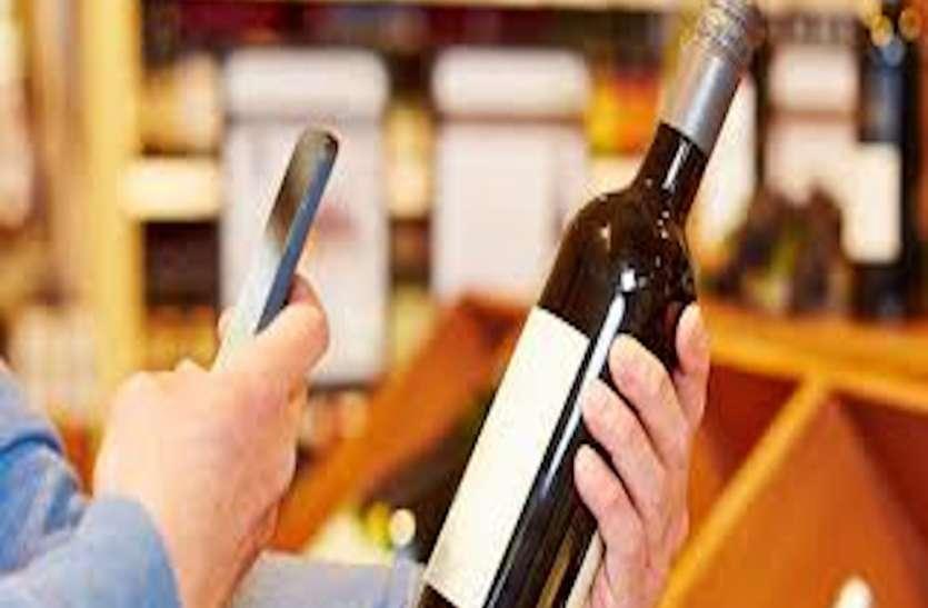 यूपी में 11 मई से 400 रुपये तक महंगी मिलेगी शराब, जानिये कितनी करनी पड़ेगी जेब ढीली, यहां देखें नई रेट लिस्ट