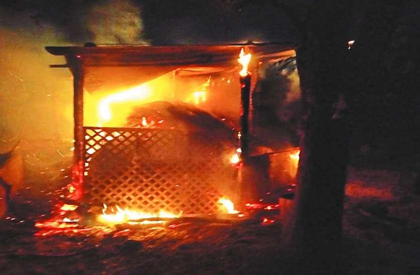 घर में आग लगने से लाखों का नुकसान, फायर बिग्रेड से भी नहीं हो पाया काबू