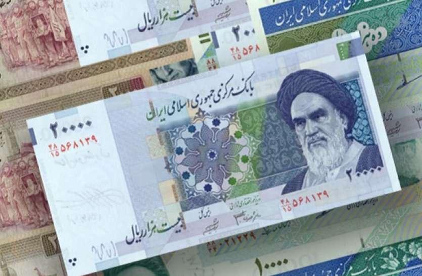 ईरान ने अपनी मुद्रा रियाल को तोमन में बदला, देश की आर्थिक स्थिति में होगा सुधार