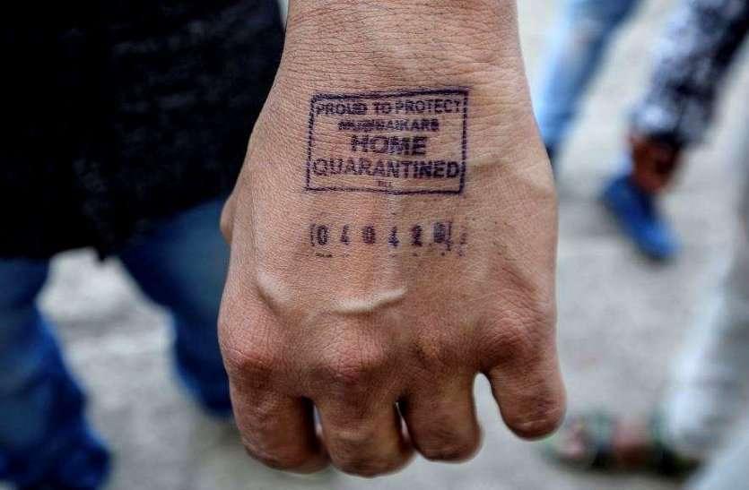 क्वारंटाइन सेंटर से चुपचाप घर चला गया पार्षद पति, लापरवाही देख लोगों ने की शिकायत तब हरकत में आया बीएसपी प्रबंधन