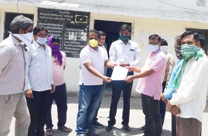 भाजपा ने सीएम के नाम सौंपा ज्ञापन, संक्रमित क्षेत्रों से आने वाले लोगों को रखा जाए क्वांरटीन सेंटरों में