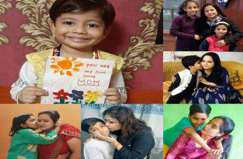 Mother's Day 2020 : ऑनलाइन कंपटीशन में बच्चों ने की मां के साथ सहभागिता