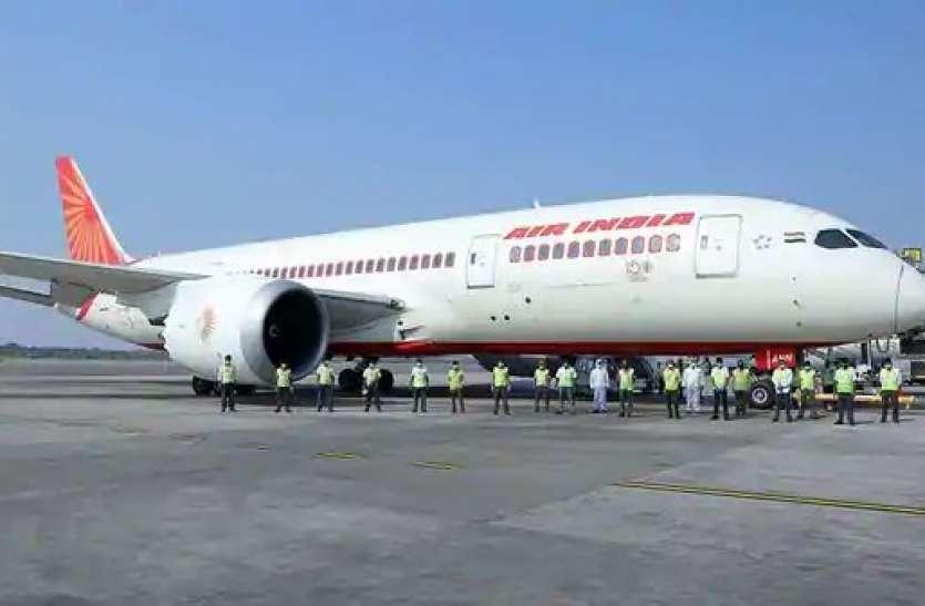 एयर इंडिया के 5 पायलट कोरोना पॉजिटिव, चीन से लौटे थे कुछ दिन पहले