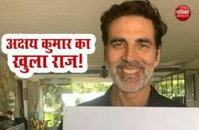 Coronavirus: PM CARES fund में Akshay Kumar ने दिए 25 Crore, Twinkle Khanna ने खोला राज