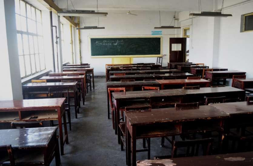 देश भर की फैकल्टी को टीचिंग पैटर्न की ट्रेनिंग देगा CBSE, ऐसे होगा असर
