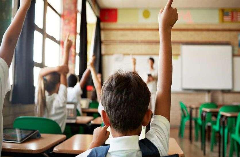 #Corona Effect: स्कूल, कॉलेज और यूनिवर्सिटी में दिखेंगे नए बदलाव