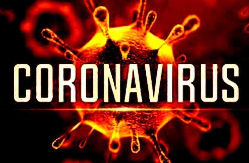 Coronavirus:  कोरोना से गुजरात में 24 घंटे में 21 मौत, अहमदाबाद में 18 ने दम तोड़़ा  मृतकों की संख्या 500 के करीब