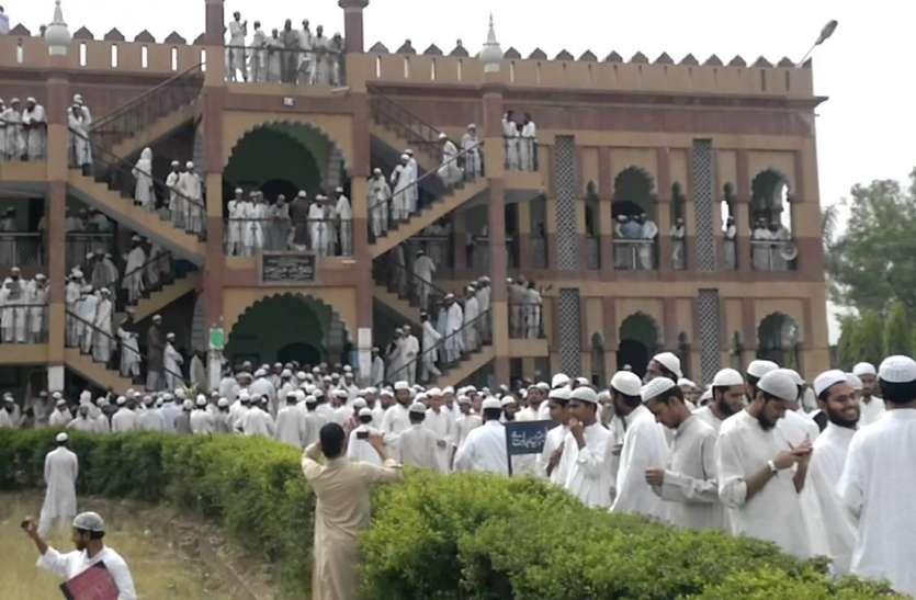 48 दिन से दारुल उलूम देवबंद में फंसे हैं 2000 देशी-विदेशी छात्र, ईद नजदीक आने पर अब टूट रहा सब्र का बांध