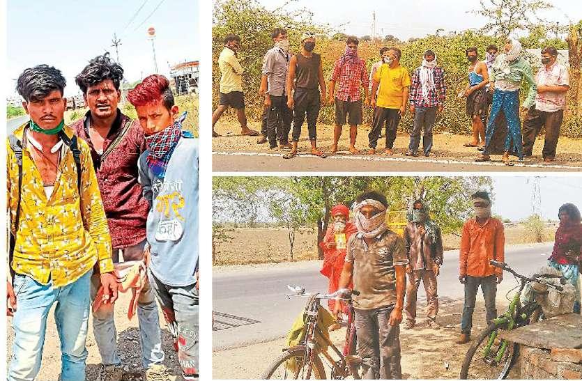 मजदूरों ने सुनाई पीड़ा... किसी को गांव में नहीं ठहरने दिया तो, किसी को संदिग्ध मानकर भीड़ ने घेरा