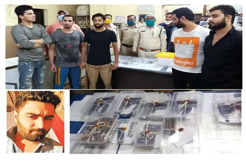 फरार चल रहे इनामी बदमाश सलमान लाला को पुलिस ने ऐसे किया गिरफ्तार, मिले हथियार