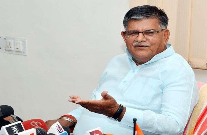 कटारिया ने मंत्री आंजना से मांगा इस्तीफा