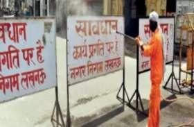 उत्तर प्रदेश के इस शहर में घट रही है हॉटस्पॉट की संख्या, नाम जानेंगे तो होगी खुशी