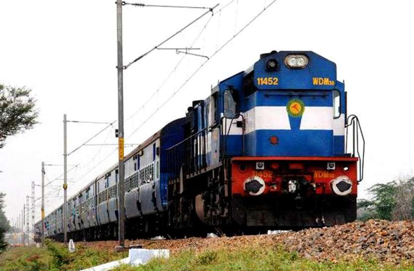 लॉकडाउन में छत्तीसगढ़ के लिए 11 ट्रेनों को मिली अनुमति, श्रमिकों, स्टूडेंट्स को ऑनलाइन कराना होगा रजिस्ट्रेशन